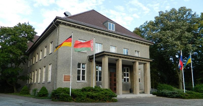 Германо-Российский музей