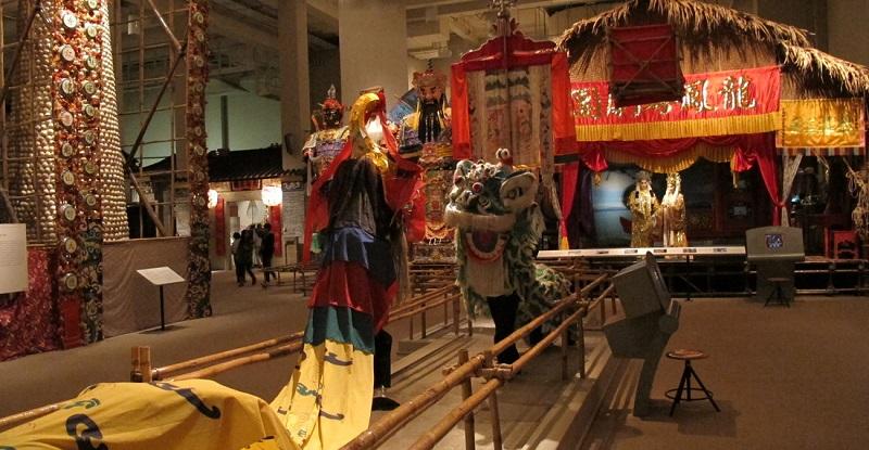 Гонконгский музей истории