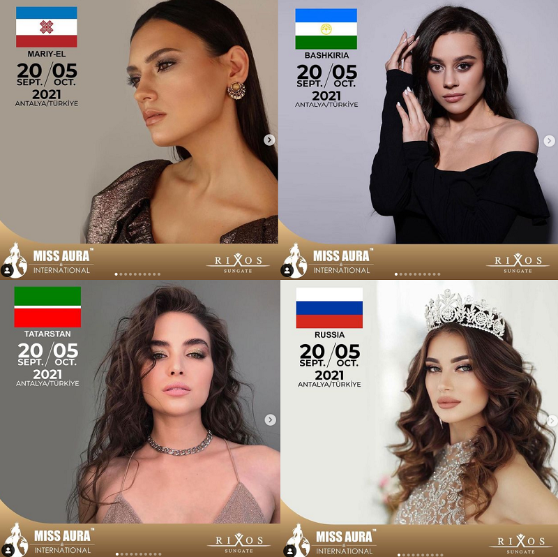 4 в 1, или Как турецкий конкурс красоты поделил Россию на несколько стран